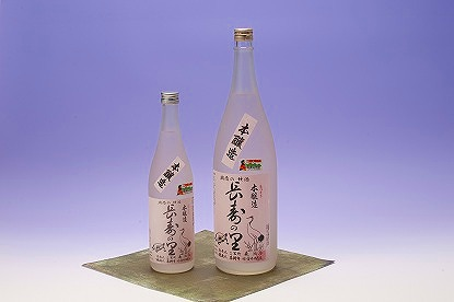 湘南の地酒「長寿の里」