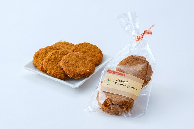 にのみやカントリークッキー